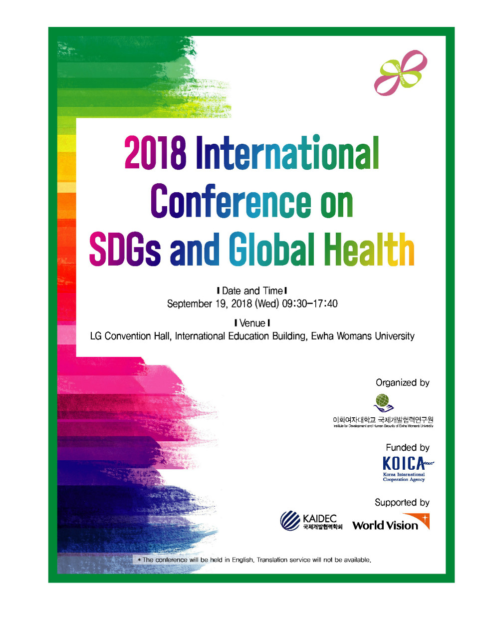 2018 International Conference on SDGs and Global Health (poster).jpg